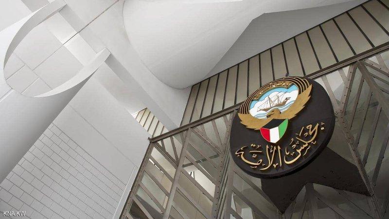 """الكويت..التيار """"الإسلامي"""" يخسر انتخابات مجلس الأمة التكميلية"""