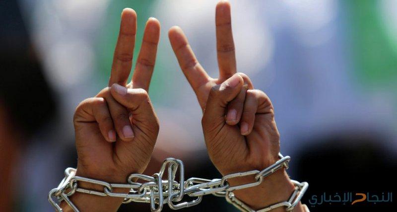 الإفراج عن الأسير أبو الوفا بعد قضاء 21 عاما في معتقلات الاحتلال