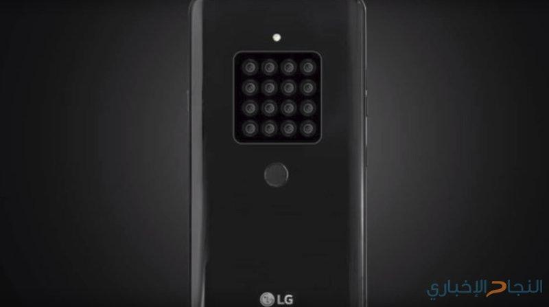 """LG"" تطلق هاتفا ب 16 كاميرا!"
