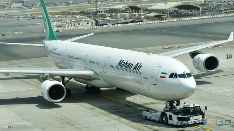أميركا تفرض عقوبات على شركة طيران مرتبطة بإيران