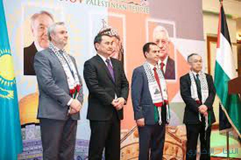 سفارتنا لدى كازاخستان تحيي يوم التضامن مع فلسطين