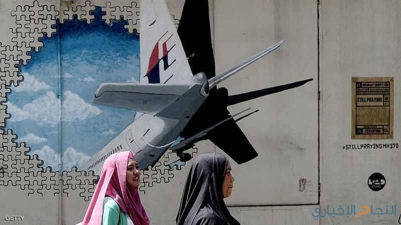 مهندس يكشف خطأ السنوات الأربع للطائرة الماليزية