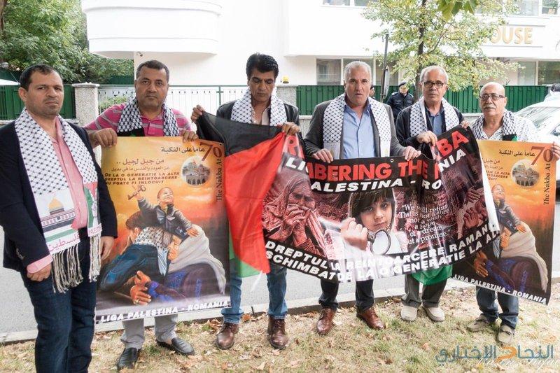 فتح والجالية الفلسطينية في رومانيا يدعمون الرئيس
