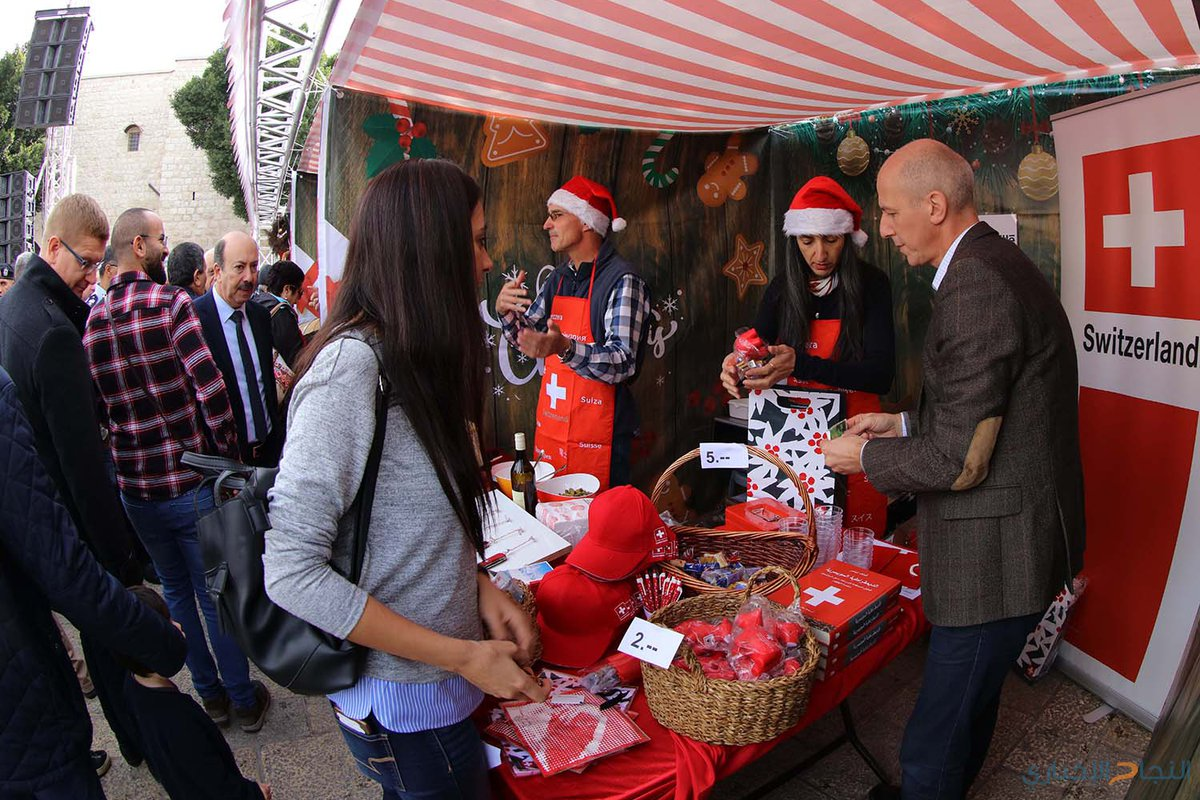 افتتاح سوق الميلاد الثامن عشر يوم الأحد 2 ديسمبر 2018في ساحة المهد ببيت لحم.