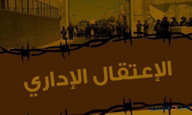 الأسرى الإداريون.. يضربون عن الطعام الشهر المقبل