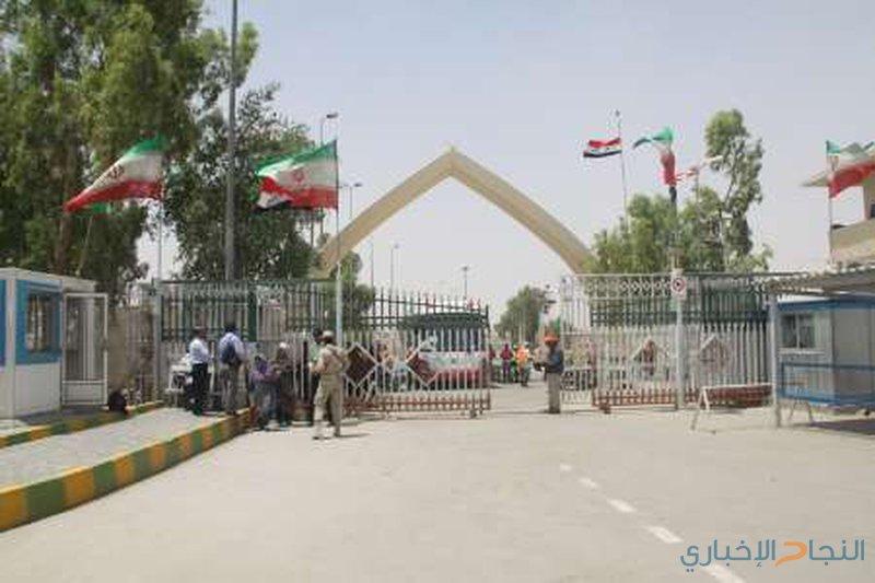 استئناف الملاحة النهرية بين العراق وإيران