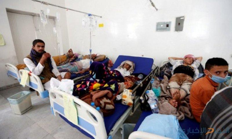 الكوليرا تضرب اليمن ... نصف مليون إصابة