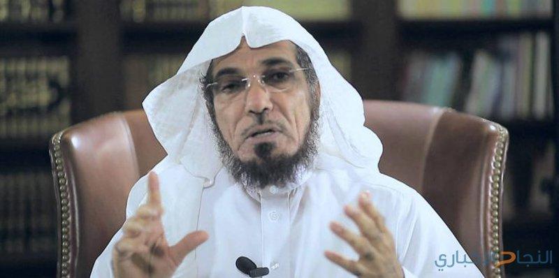 تأجيل محاكمة الداعية السعودي سلمان العودة