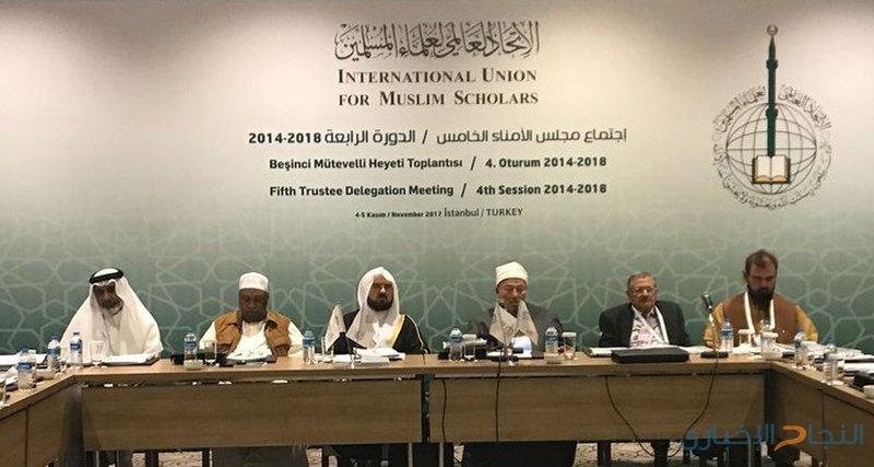 """""""علماء المسلمين """"يحذر من نشاط إسرائيل بالخليج"""