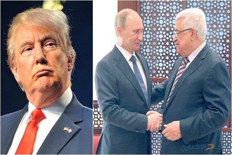 محللون: روسيا لن تكون بديلاً .... لكنها قادرة على إفشال صفقة القرن