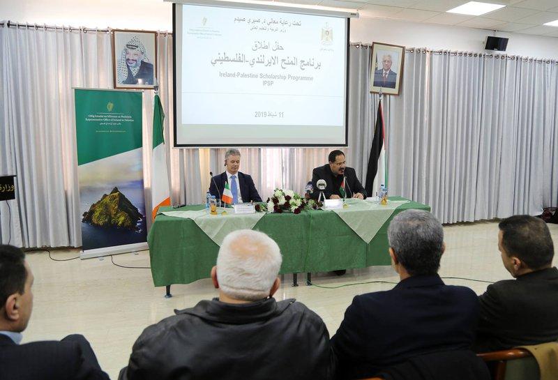 اطلاق برنامج منح دراسية جديد للطلبة الفلسطينيين في إيرلندا