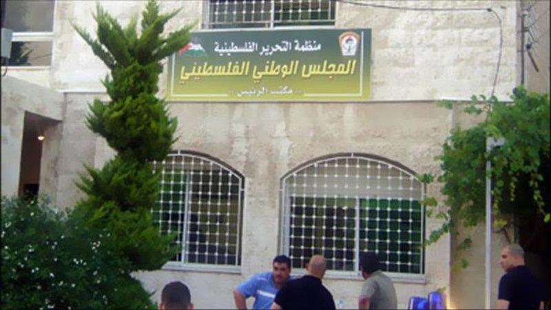 """""""المجلس الوطني"""" يدينالتنكيل والقمع الوحشي للمتظاهرين بغزة"""