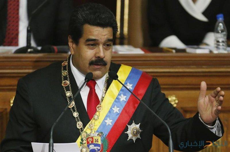 البرازيل ترفض الاعتراف بولاية مادورو الجديدة