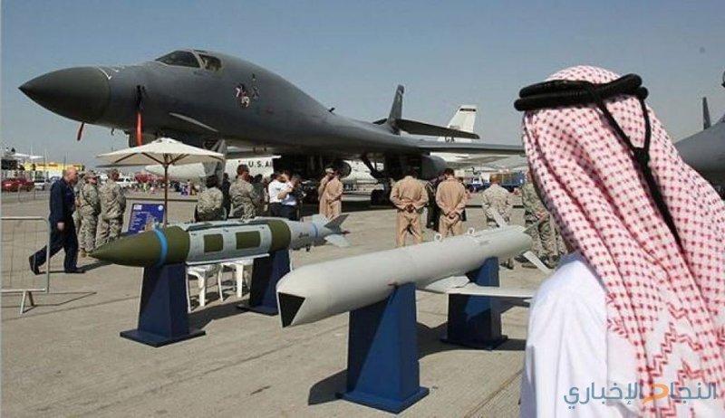 السعودية تشتري نظاما للدفاع الصاروخي بـ 15 مليار $