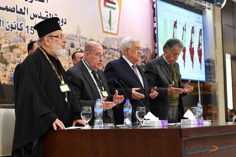 """توجه لتسمية """"المجلس المركزي"""" برلمان دولة فلسطين"""