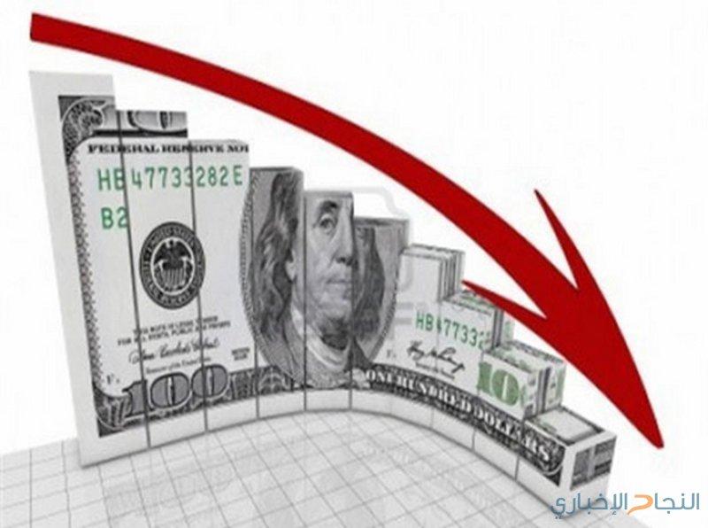الدولار يتراجع