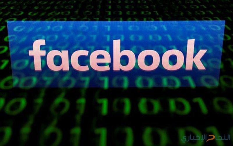 فيسبوك يسلم أرقام هواتف المستخدمين للمعلنين!