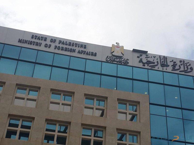 الخارجية:الاحتلال يستخف بالشرعية الدولية وقراراتها