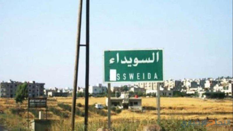 الجيش السوري يحرر جميع مختطفي محافظة السويداء