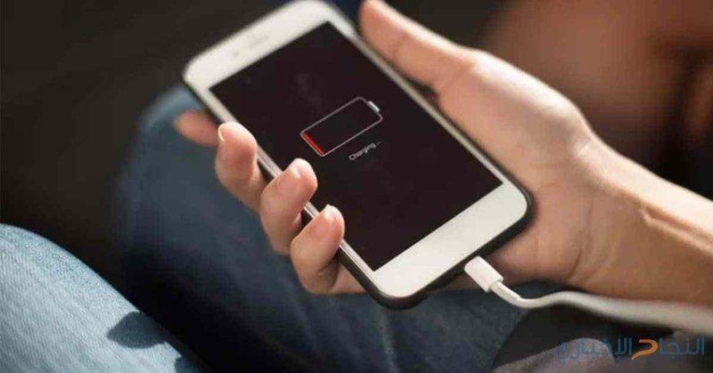 هكذا تمنع بطارية هاتفك الأيفون من الاستنزاف!