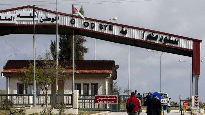 الأردن وسوريا يجريان محادثات لاعادة فتح الحدود