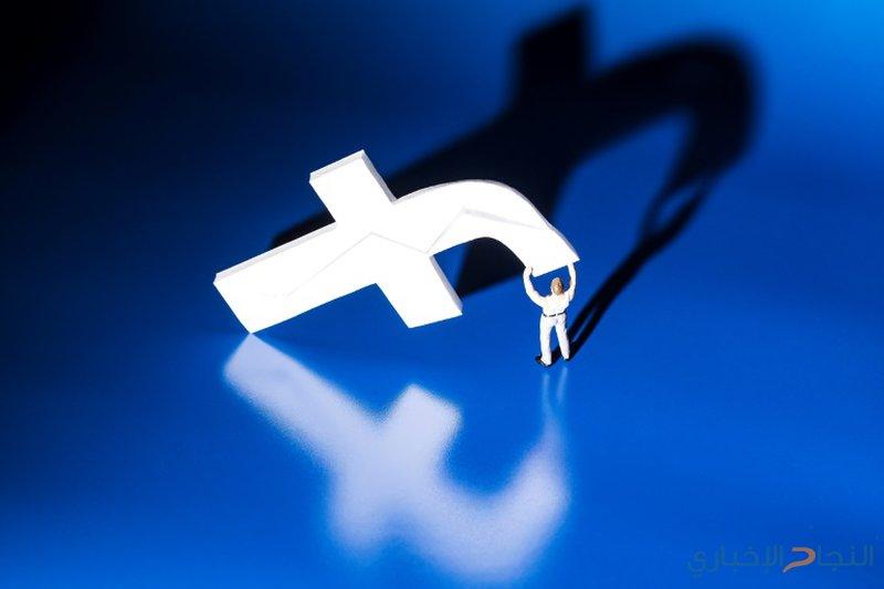 """""""فيسبوك"""" تبلغ مرحلة مفصلية من تاريخها"""