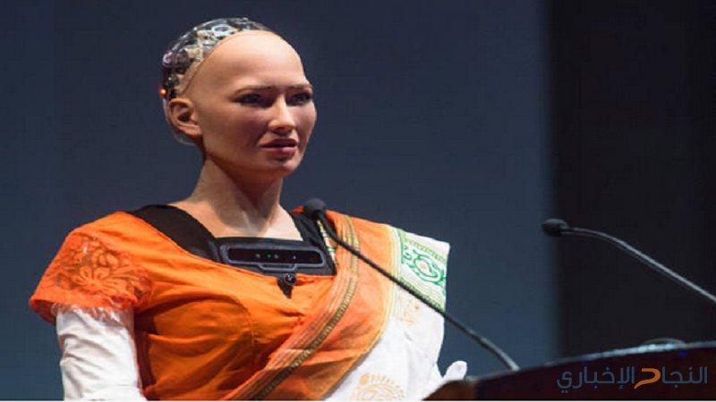 """منح """"صوفيا"""" السعودية أول """"فيزا-روبوت"""" في العالم!"""