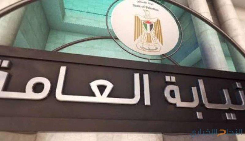 نابلس: إدانة متهمين ببيع اراض للاحتلال