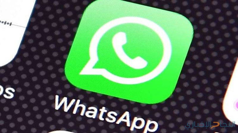 ميزة جديدة من واتس آب تحمل تغييرا جذريا للتسجيلات