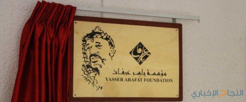 بالصور: تجول بمنزل الرئيس الراحل ياسر عرفات في غزة