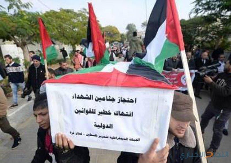 الخليل: مسيرة للمطالبة باسترداد جثامين الشهداء