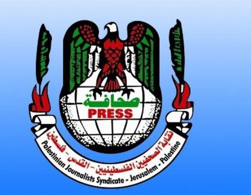 نقابة الصحفيين بغزة تطالب بالافراج الفوري واللامشروط عن الصحفيين
