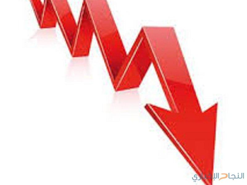 هبوط الأسهم السعودية في البورصات