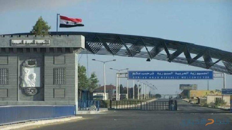 افتتاح معبر نصيب الحدودي مع الأردن