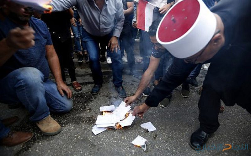 الطائفة الدرزية تتظاهر ضد الانتخابات البلدية