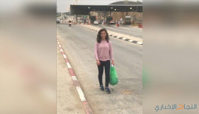 الإفراج عن الأسيرة الطفلة رزان أبو سل