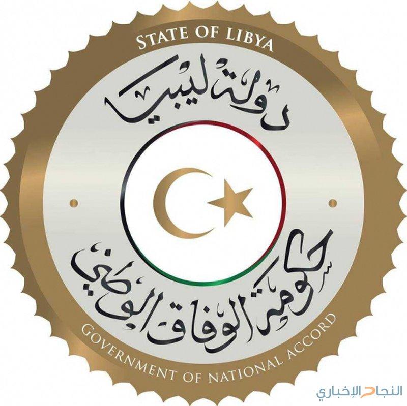 متظاهرون يقتحمون مقر المجلس الرئاسي في ليبيا