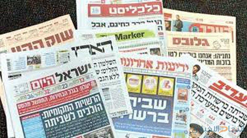 الإعلام العبري وملف المصالحة الفلسطينية