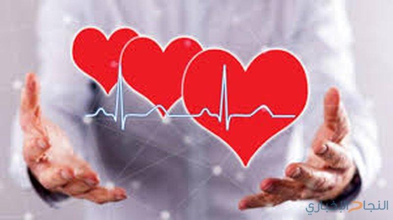 كيف تحمي قلبك من الأمراض ؟