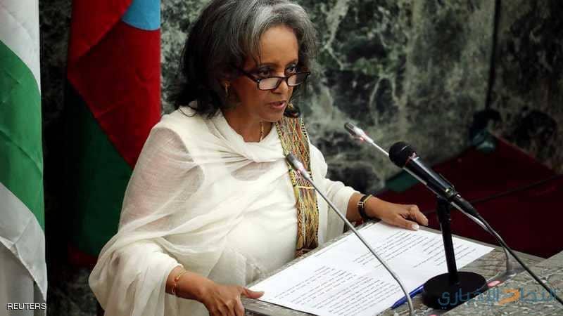 بعد رئيسة إثيوبيا.. امرأة على رأس المحكمة العليا