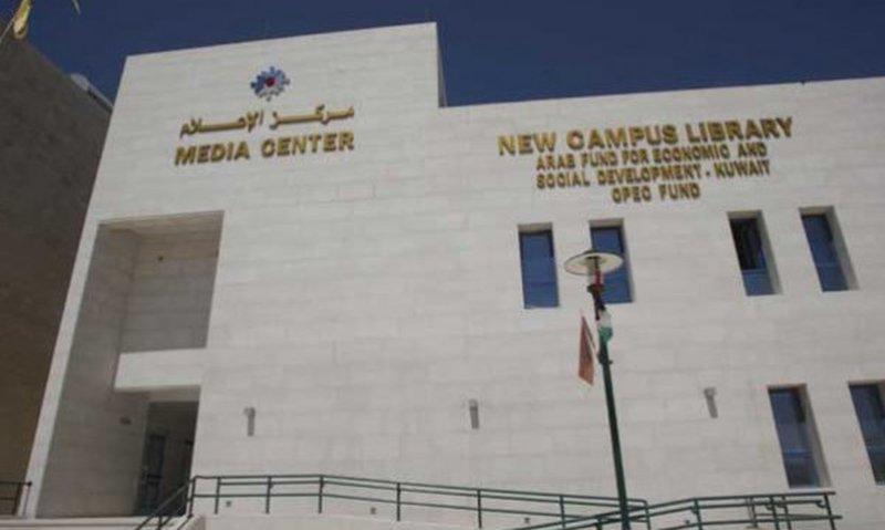 نقابة الصحفيين ومراكز إعلامية تطالب أمن حماس بالافراج عن الصحفيين