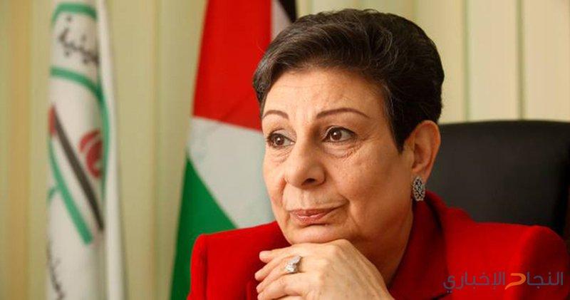 عشراوي تبحث مع سفير الأردن وقنصل مصر آخر التطورات
