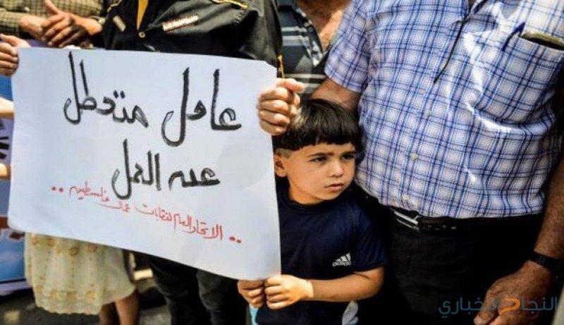 البطالة في فلسطين الأعلى عالمياً