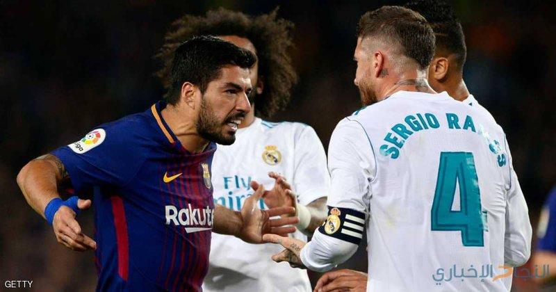 """بفارق ساعات.. برشلونة والريال يتفقان على """"بطولة السوبر"""""""