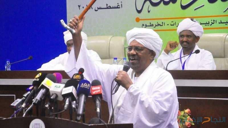 الحزب الحاكم بالسودان يرشح البشير للرئاسة