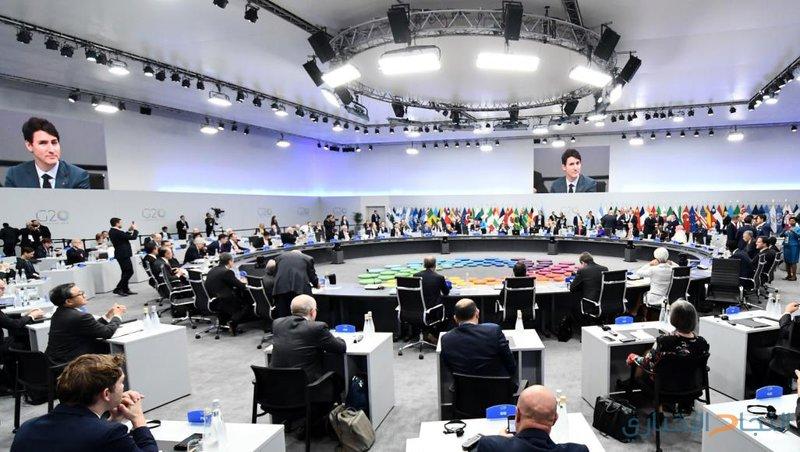 قمة العشرين تختتم وسط تباعد بين واشنطن وشركائها