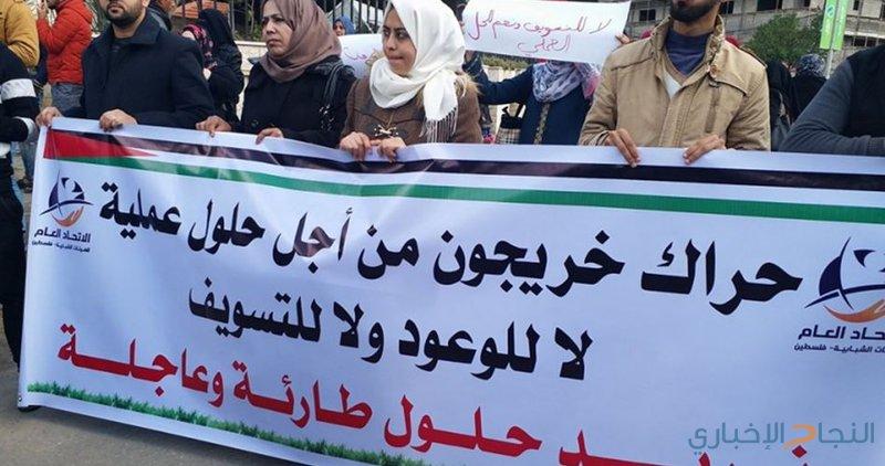 الواسطة تقضي على أحلام المتفوقين في غزة