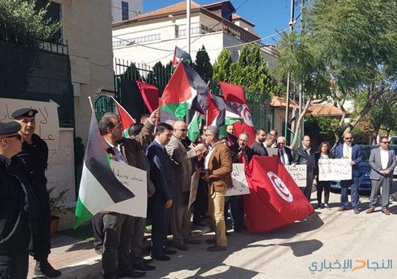 وقفة تضامنية مع الشعب التونسي تنديداً بالتفجير