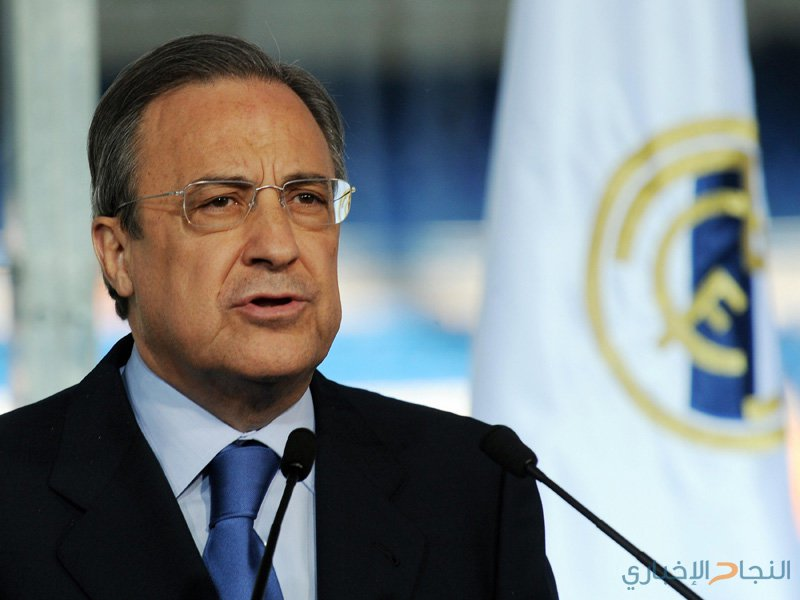 """رسميا.. بيريز رئيسا """"للملكي"""" حتى 2021"""