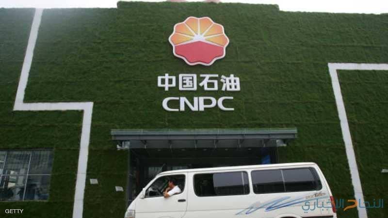 شركات نفط صينية توجه ضربة قاسية لاقتصاد إيران